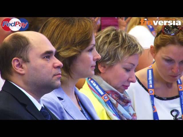 Банковский форум в Сочи 2016 - Первая сессия-пленарное заседание