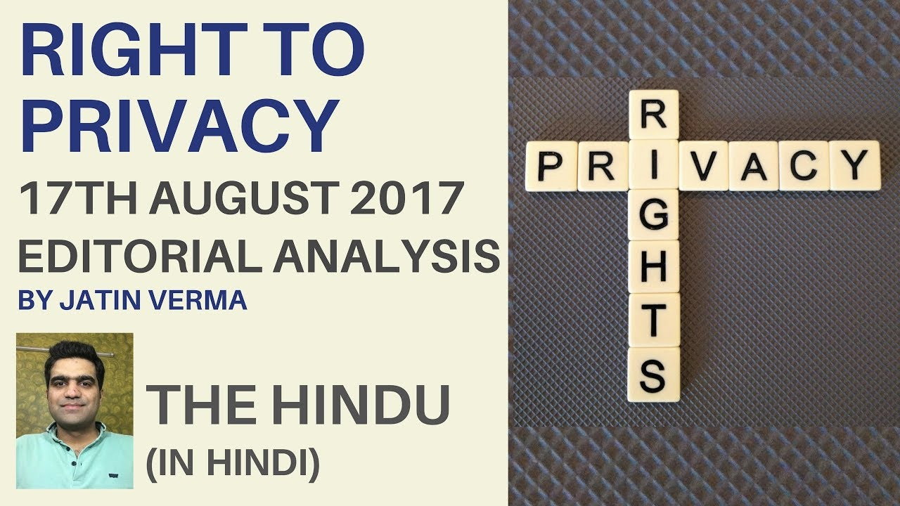 an analysis of the right of privacy The right to privacy is inherent in the right to liberty, but the life of the individual in all societies has to strike a balance between freedom and discipline insufficient freedom will subdue the spirit of enterprise and resolution on which so much of civilized progress depends, whereas unbridled freedom will clash inexorably with the way of.