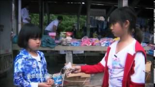 《爸爸去哪儿》第二季公益片:吴镇宇陆毅论萌娃冲突