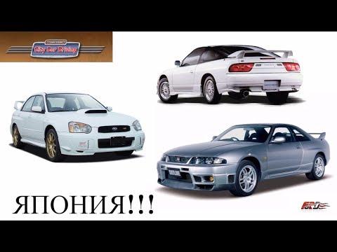 Nissan Skyline GTR R33, Subaru Impreza WRX STI, Nissan 240SX - японские легенды City Car Driving!