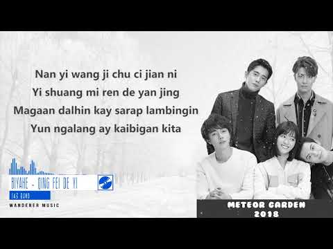 [New Version] Biyahe (Qing Fei De Yi) Meteor Garden 2018 OST by 143 Band (Lyrics)