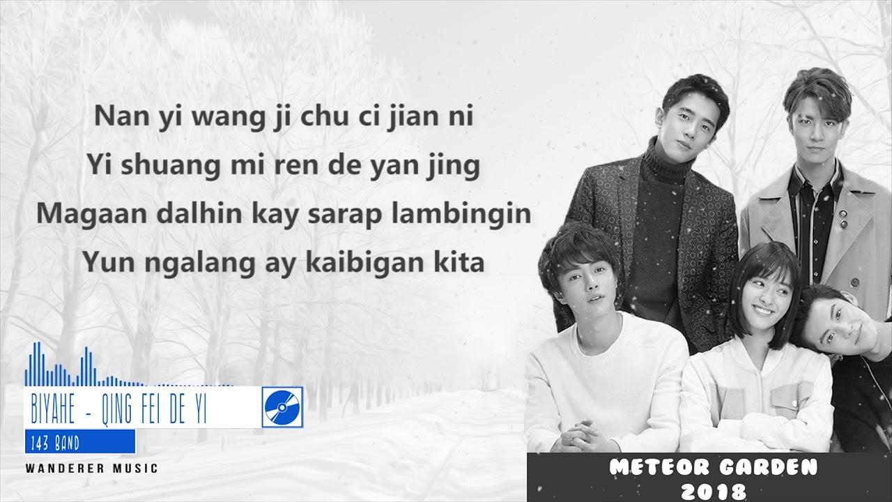 New Version Biyahe Qing Fei De Yi Meteor Garden 2018 Ost By 143 Band Lyrics Youtube