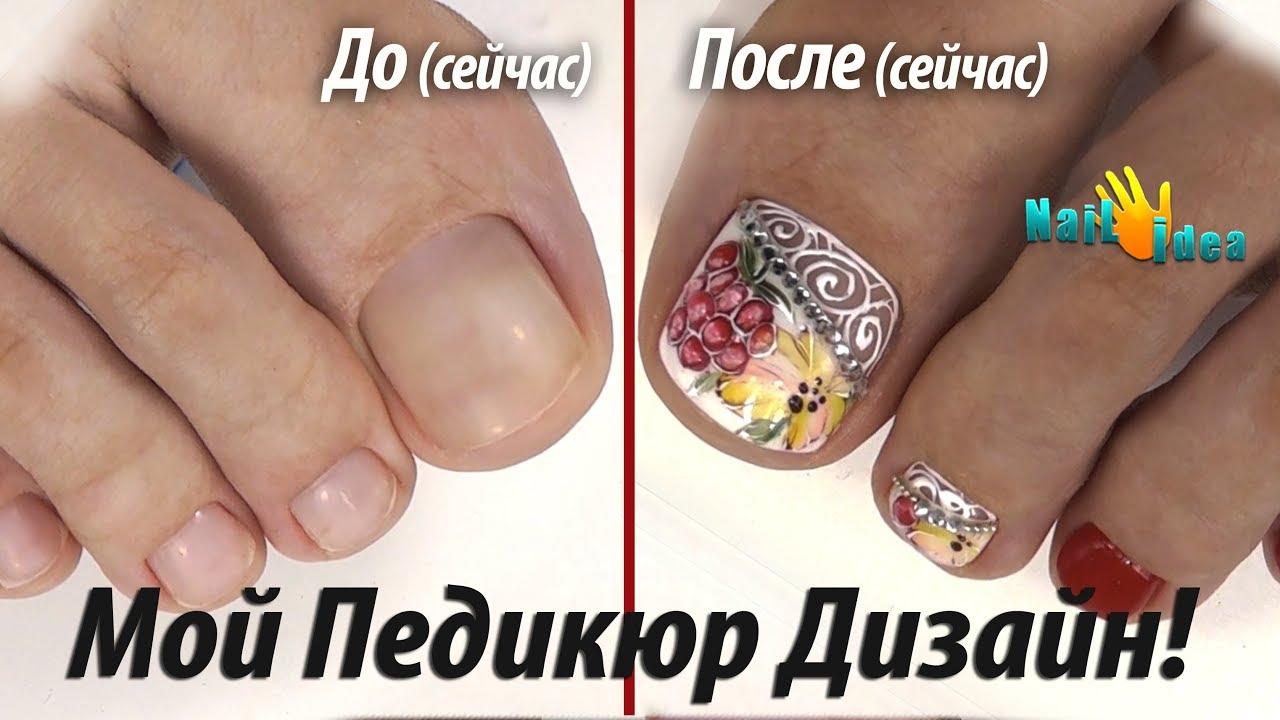 Маникюр Шеллак Розовый Фото