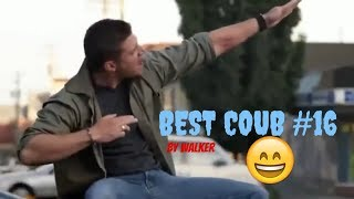 BEST COUB #16 ОТСТАЛЫЙ coub by  walker