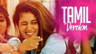 Oru Adaar Love - Tamil Version