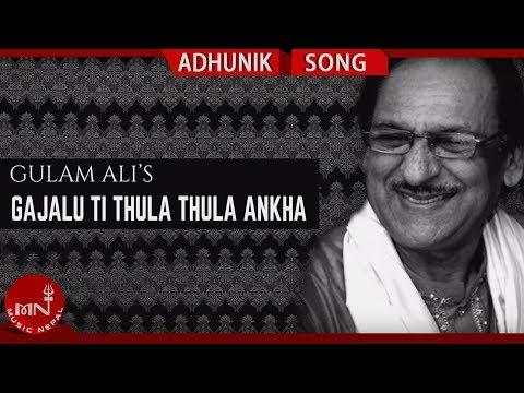 "GAJALU TI THULA THULA AANKHA ""गाजलु ति ठुला ठुला आँखा"" - Ghulam Ali || Nepali Superhit Song"