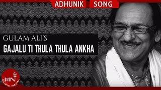 Download lagu GAJALU TI THULA THULA AANKHA