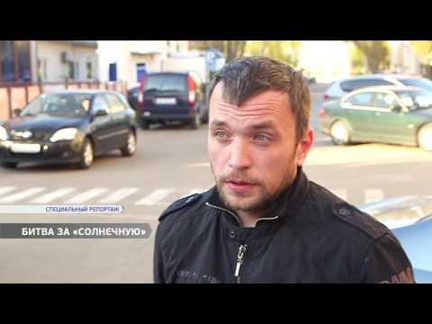 Борьба за базу отдыха в Затоке: выломали двери, персонал напуган