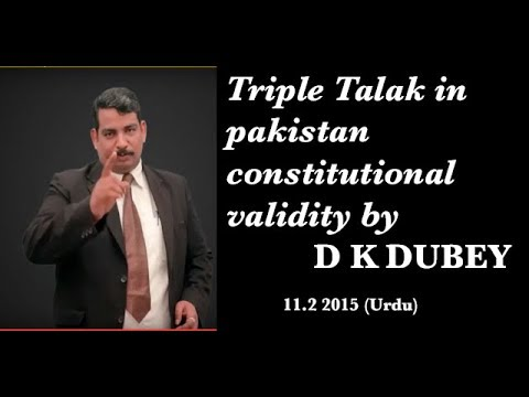 TRIPLE TALAQ,HALALA, FOUR MARRIAGES  IN PAKISTAN , MUSLIM FAMILY LAW ORDINANCE,1961 BY D K DUBEY