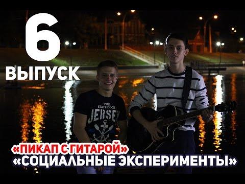 секс знакомства в лениногорске татарстан