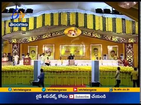 All Arrangements Set For Telangana Mahanadu   at Hyderabad