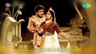 Kanavane Kankanda Deivam | Enthan Ullam Thulli song