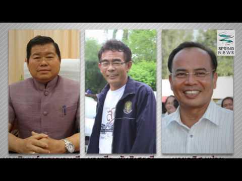 ย้อนหลัง ไขปมข่าว 22/12/59 : เกมร้อน สงขลาพัฒนา (1/3)