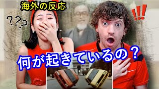 Japanese Tv New Year Old Commercials 1977-1987 Reaction! ----- Suggestion request ($10): https://streamlabs.com/maxsujygogo Thank you for your support!
