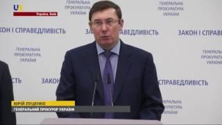 Вбивство Вороненкова?>