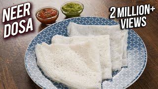 Quick And Easy Neer Dosa Recipe - Mangalore Style Neer Dosa - Special Dosa Recipe - Varun