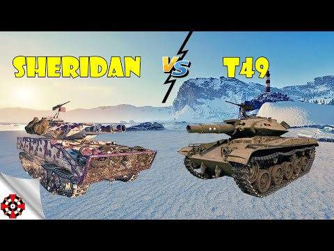 World of Tanks - DERP Sheridan vs DERP T49! (WoT gameplay)