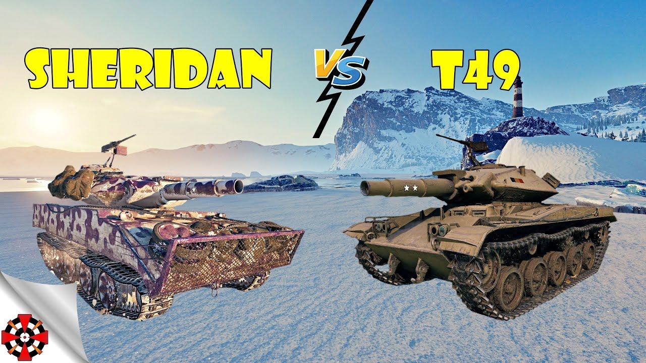 World of Tanks - DERP Sheridan vs DERP T49! (WoT gameplay)
