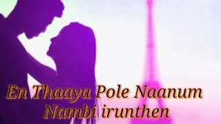 Konjanal Mattumtha AVA Kuuda iruntha/ Love Whatsapp Status/ V. M jana mass/ Subscribe More Video/ Sh