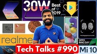 Tech Talks #990 - Realme Crazy Phone, Snapdragon 865/765/765G, Oppo Reno 3, Mi 10, Galaxy Fold