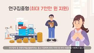 [인포그래픽] 한국화학융합시험연구원