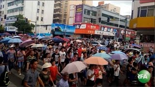 Guangdong Residents Protest Planned Incinerator