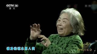 [大手牵小手]《卖报歌》 演唱:总台央广70-80年代团员合唱团|CCTV少儿