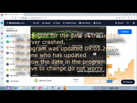 Hack Blockchain Hack Coinbase March 12 2021