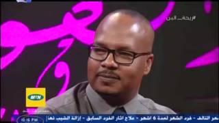 برنامج ريحة البن - ح25 - رمضان 2017