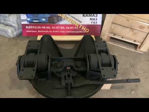 Седельно-сцепное устройство для тягачей КамАЗ от компании ЧелныАвтоКомплект