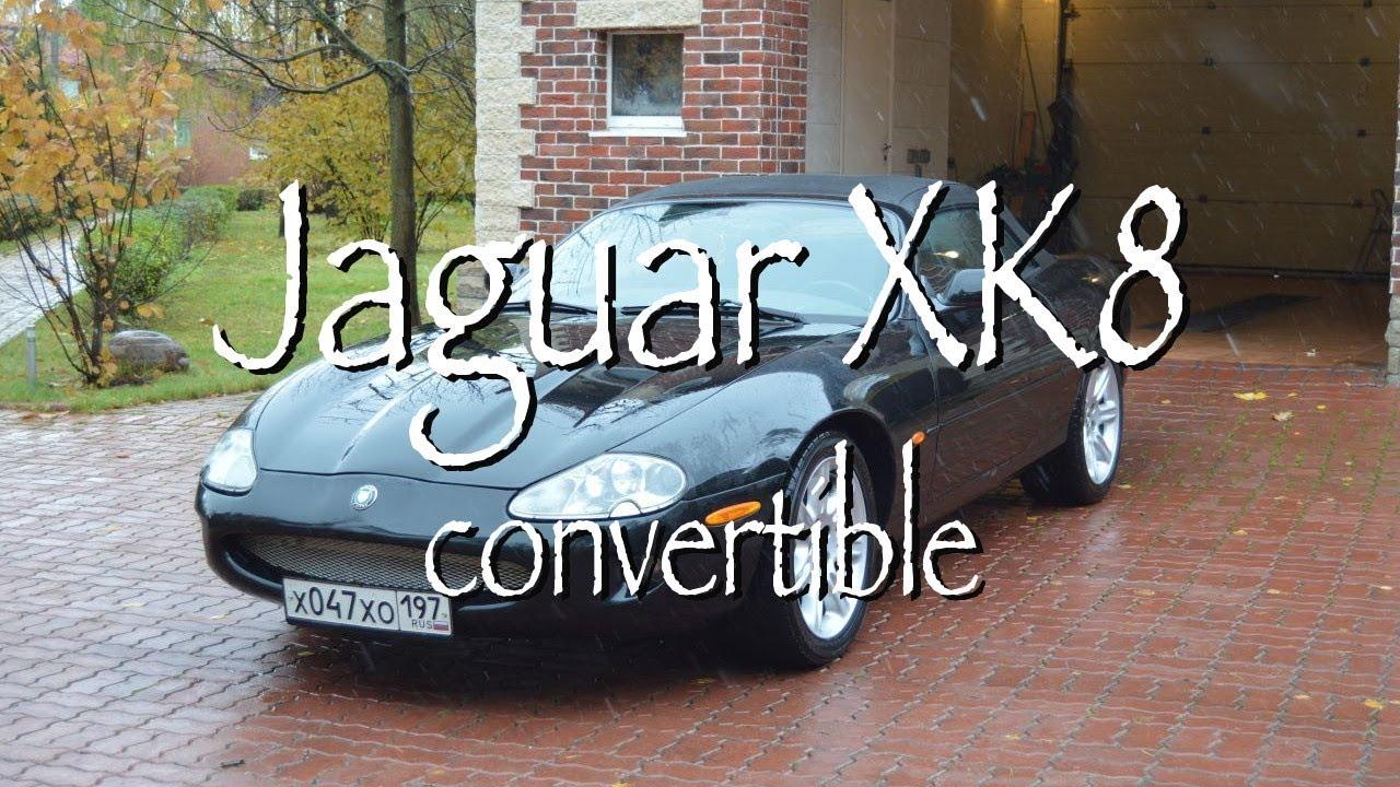 Jaguar XK8 (X100)   1997   Москва   1000000 ₽ - YouTube