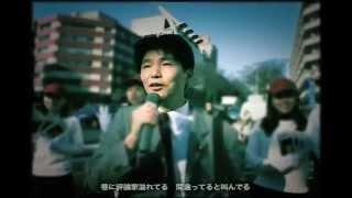 かいかくの詩(2003年バージョン)/ 山本一太|Kaikaku-no Uta (2003) / Ichita Yamamoto