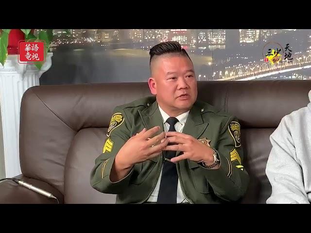 三少天地 - 大少 Ken Wong、鄭小飛 Eddy Zheng Part 2