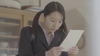[trailer] Papa no Obento wa Sekai Ichi [Movie 2017]