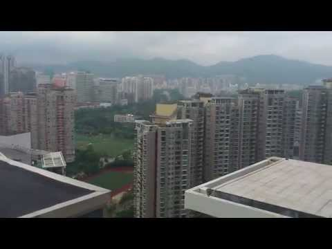 View On Top Of Le Parc Private Condo In Shenzhen