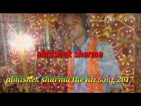 Mere Rashke Qamar The Same Time  Bhakti Bhole  Baba Song  Abhishek Sharma The Hit Song 2017