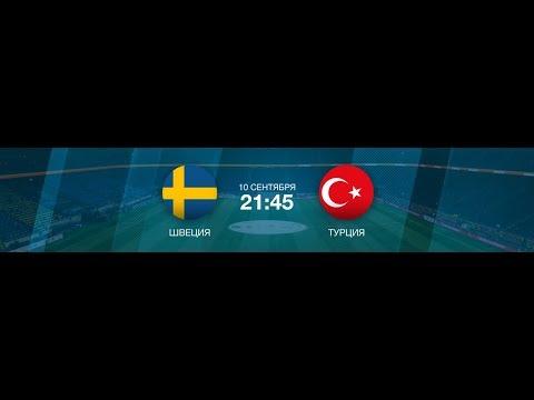 Турция-Швеция | Италия-Португалия | Прогноз | Лига Наций |из YouTube · Длительность: 2 мин34 с