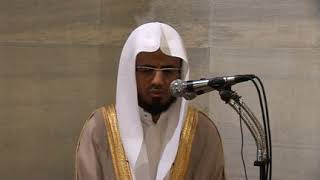 Şeyh Şatiri – Rahman Suresi – Sultanahmet