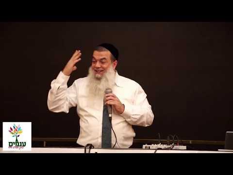 הרב יגאל כהן מגיע לאור יהודה - שידור חי HD - אולמי סיטי סטאר באור יהודה