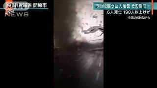 【報ステ】巨大竜巻で6人死亡 中国・遼寧省(19/07/04)