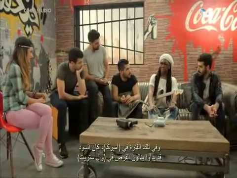 Mashrou' Leila & Nile Rodgers | Coke Studio S03E05 [FULL EPISODE]