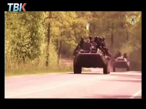 сайт знакомства луганска