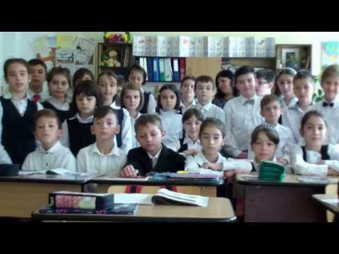 School Nr82 Bucharest Romania