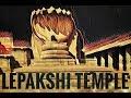Lepakshi Temple | Mysterious Hanging Pillar architecture