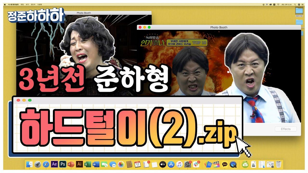 [정준하하하] 전통주에 진심인 노라 정이 소개하는 인기주 TOP10