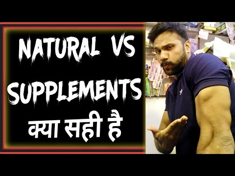 natural bodybuilding vs supplements - supplements side effects in hindi - raj rajput - fitness india