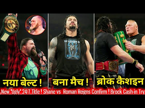 Brock Cash Mitb ! New 24/7 Title ! Shane Challenge Roman Reigns ! WWE Raw 21st May 2019 Highlights
