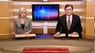 Новости Губернии 18.03.2014 22-00(Сегодня в Кремле был подписан договор о вхождении Крыма и Севастополя в состав России. Согласно этому докум..., 2014-03-19T05:32:30.000Z)