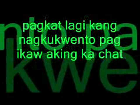 Facebook - Sagpro Krew (Hambog) ft.Abunai & L.U.N. (LYRICS)