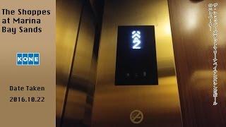 Kone MonoSpace Elevators @ The Shoppes at Marina Bay Sands, Singapore